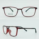 A fábrica vende diretamente vidros novos de Eyewear dos frames óticos do projeto da meia forma de aço plástica clara super