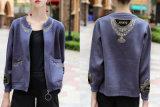 Dame Embroidered Jacket mit kleiner Umhüllung