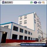 Almacén de la estructura de acero de la H-Sección con buena calidad durable
