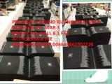 Heiße-Sale Fp20000q 2500W hohe Leistung Switch Power Amplifier, Concert Equipment