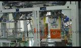 セリウムが付いている有機肥料のパッキング機械