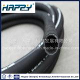 La haute pression R2 Flexible d'huile hydraulique souple Flexible en caoutchouc