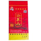 Sachet en plastique estampé par polypropylène de la Chine pour le sel de sucre de riz des graines