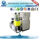 prix d'usine automatique de la commande API RO le dessalement de l'eau salée pour bateau