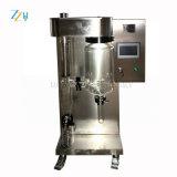 Preço do secador de spray de venda quente / máquina de secagem de spray de Laboratório