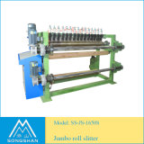 China 1650-2000mm pano abrasivo máquina de corte do rolo