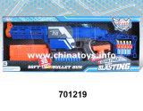 エヴァ男の子の空気シュート銃のおもちゃ(701214)のための柔らかい銃のおもちゃ