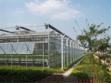 Réseau en aluminium neuf d'ombre de Sun d'agriculture de Chambre verte