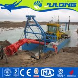 """Julong 4 """" - """" Absaugung-Bagger des Strahlen-10 für Verkauf"""
