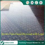 Hot Sale WBP Colle Film face contreplaqué brun avec logo pour la construction de modèle