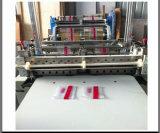 기계 (DC-B)를 만드는 자동적인 생물 분해성 플라스틱 밑바닥 밀봉 쓰레기 봉지