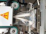 上海コーヒー粉およびチリパウダーのための自動Tj-420fの粉のパッキング機械