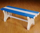 プラスチックドレッシングルームのベンチか残りのベンチ