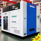 Compressore d'aria a vite rotativo senza olio asciutto medico silenzioso industriale di Oilless da vendere