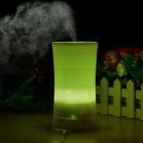 プラスチック電子超音波精油暖かいライト