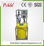 灰色水化学投薬システム