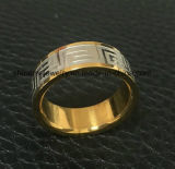 Monili di Shineme fra il titanio di scultura placcato e di argento Ring&#160 dell'oro 18k; (TR1915)