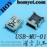 5p土台止め釘が付いている小型USBジャックSMDのタイプ小型USBのメス型コネクタ