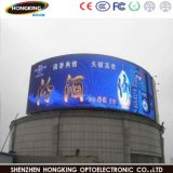 Pantalla de visualización al aire libre al aire libre de LED del promedio 140W Smdp8 del brillo 6500CD