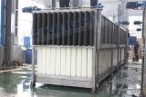 3ton dirigono la macchina di raffreddamento del blocco di ghiaccio per acqua potabile