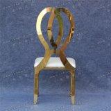 椅子(YC-ZS39)を食事する贅沢な金の結婚式のInfinitiのステンレス鋼の足