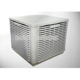 Dispositivo di raffreddamento di aria di raffreddamento evaporativo industriale dell'acqua del rilievo del dispositivo di raffreddamento di aria