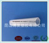 catéter del grado médico del Multi-Tendón de 3.8mm*5.9mm*660m m