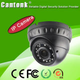 Домашняя камера CCTV IP обеспеченностью IP66 купола доказательства вандала P2p CMOS (SHR30)