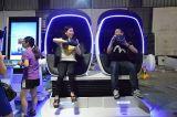 2016 venta caliente del mejor del parque de atracciones del equipo 9d del huevo cine de Vr