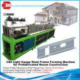 기계를 형성하는 가벼운 강철 구조물 C U 모양