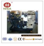 40kVA Yihua Genset marina accionado por Deutz Engine