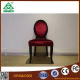 침실 가구를 위한 진한 빨간색 허영 의자 단 하나 의자