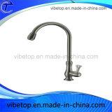 Più nuovo colpetto/colpetto miscelatore/del rubinetto/acciaio inossidabile del dispersore bicromato di potassio d'ottone del rubinetto