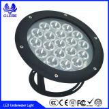 알루미늄 36W IP68 4 철사와 3개의 루프 RGB LED 수중 빛