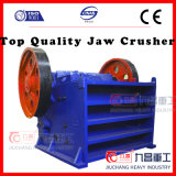 中国からの高品質の石の粉砕機の顎粉砕機機械製造者