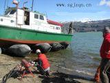 Sac à air de récupération pour le bateau