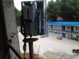 Luz de inundación al aire libre de alta potencia altamente eficiente del 240W (BTZ 220/240 60 YW)