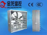온실 가축을%s 36inch 푸시-풀 유형 배기 엔진