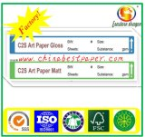 Bestes Price Glossy Coated C2s Art Paper 105g