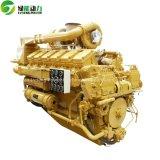 Generator des Diesel-1000kw