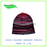 子供の昇進のMixcolorの正常な冬の暖かい帽子