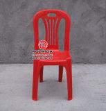 RentalのためのほとんどのColorful Highquality Plastic Chair