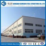 Edificio del almacén del taller de la estructura de acero