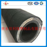 Le fil d'acier flexible s'est développé en spirales le tube à haute pression
