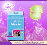 Couches adultes de tissu (A5-M)