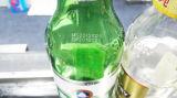 포도주 잔 병을%s 고속 이산화탄소 Laser 표하기 기계