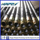Concrete Pump Oil Resistant Rubber Hose
