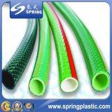 Mangueira trançada flexível da água do jardim do PVC da alta qualidade