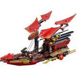 1325PCS ABS Plastic Ninja Lepin Toys Building Block Bricks (10247580)