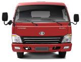 De Pluto van Kingstar Bl1 de Diesel van 4.5 Ton Vrachtwagen van de Lading (de RuimteVrachtwagen van de Cabine)